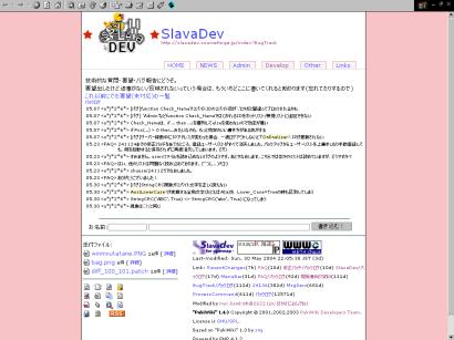 http://slavadev.sourceforge.jp/png/sitereform001.png