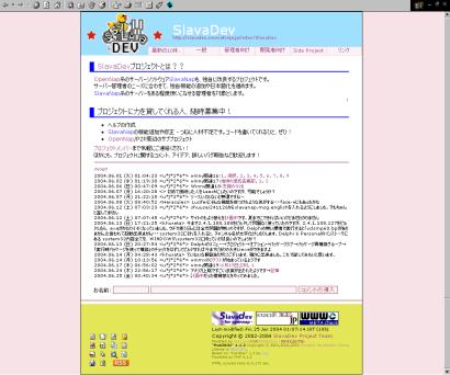http://slavadev.sourceforge.jp/png/sitereform002.png